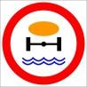 B-14 zakaz wjazdu pojazdów z materiałami, które mogą skazić wodę.