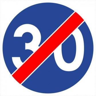 C-15 Koniec obowiązywania nakazu utrzymywania prędkości minimalnej