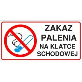 naklejka INZP11 zakaz palenia papierosów na klatce schodowej