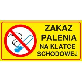 naklejka INZP12 zakaz palenia papierosów na klatce schodowej